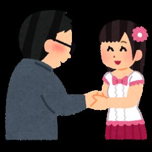 【日向坂】個別握手会:幕張メッセ(千葉)
